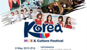 KoreaMICEandCultureFestival