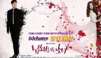 The Girl Who Sees Smells Giveaway