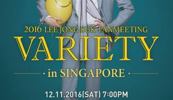 lee-jong-suk-fanmeeting-variety-in-singapore-2016