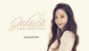 jessica-jung-in-singapore