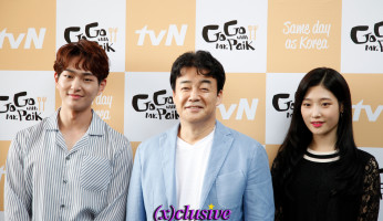 Go Go with Mr. Paik in Singapore - Chef Paik, Onew, Chaeyeon