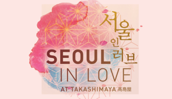 Seoul In Love