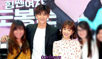 Park Hyung Sik and Park Bo Young