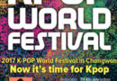 K-Pop World Festival 2017 Preliminaries to be Held in Singapore This August (feat. Ailee)