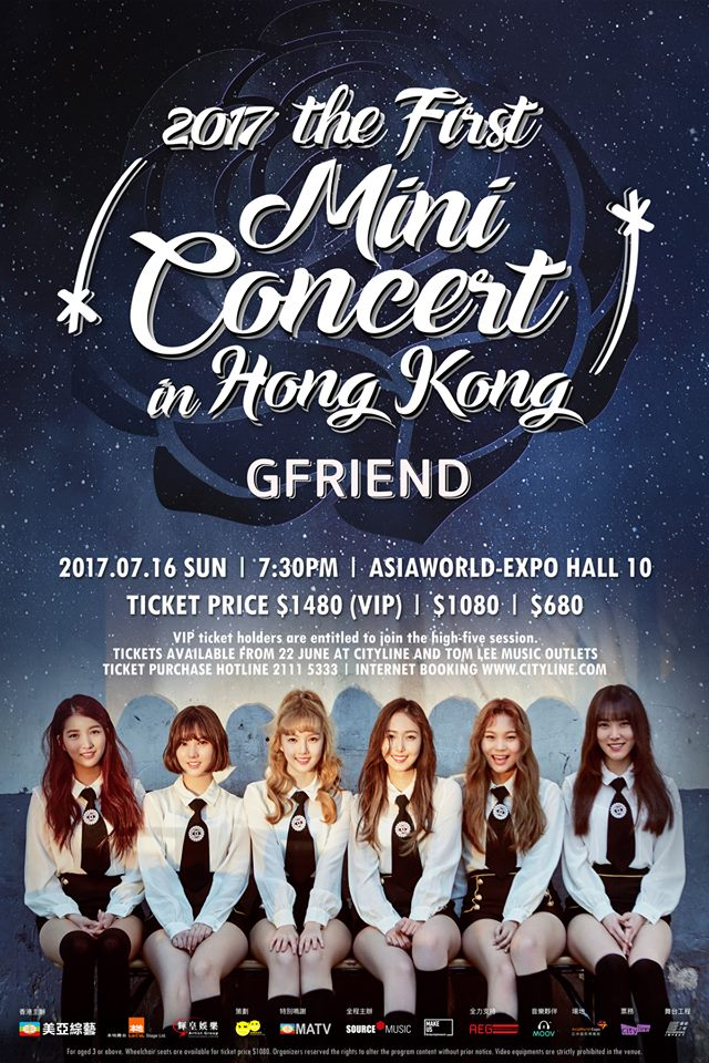 GFRIEND to Hold their '2017 The First Mini Concert in Hong Kong' this July