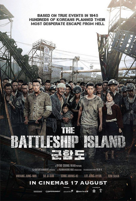 Catch So Ji Sub, Hwang Jung Min and Song Joong Ki at The Battleship Island Singapore Star Tour this August