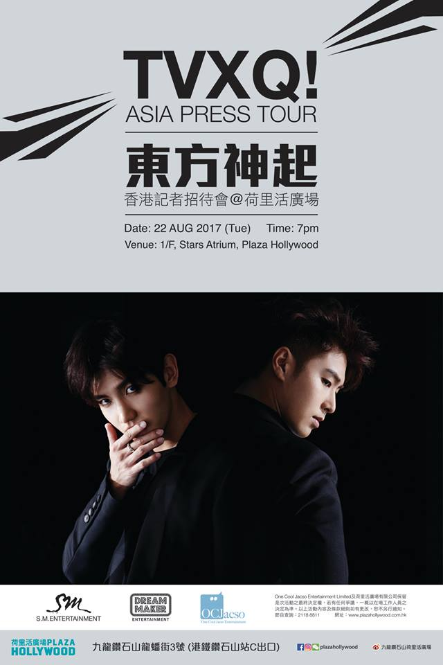 The Kings to Return with TVXQ Asia Press Tour in Hong Kong