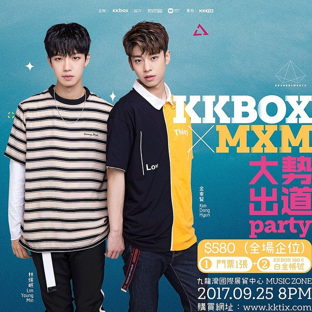 MXM to Hold Grand Debut Party in Hong Kong this September