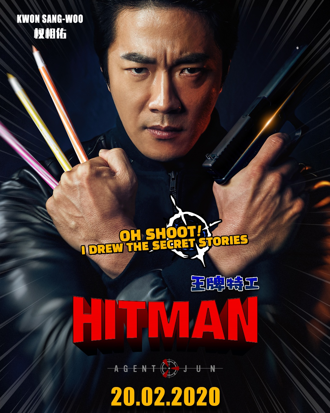 Win Tickets To Exclusive Preview Screening Of Hitman Agent Jun