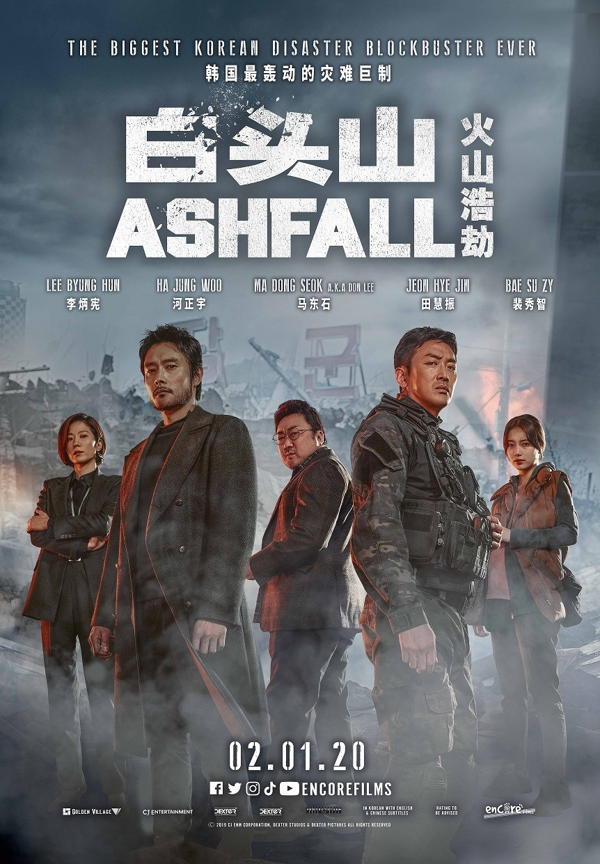 Ashfall, the Latest Korean Blockbuster in Cinemas – (x)clusive☆